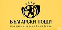 Bulgarian Post