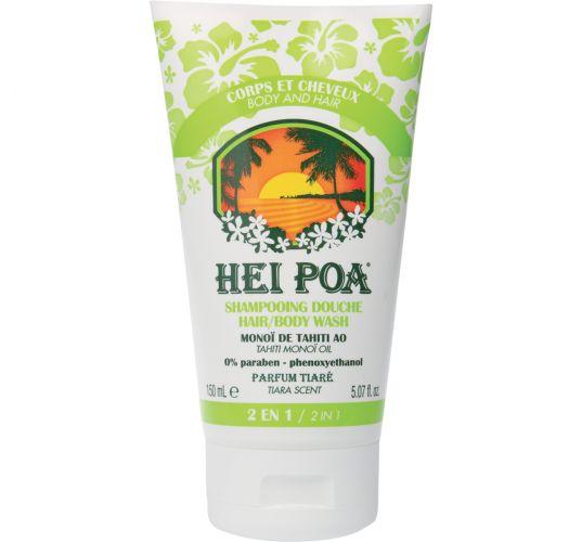 Shower shampoo with Tahiti monoi - SHAMPOOING DOUCHE CORPS ET CHEVEUX 150ML
