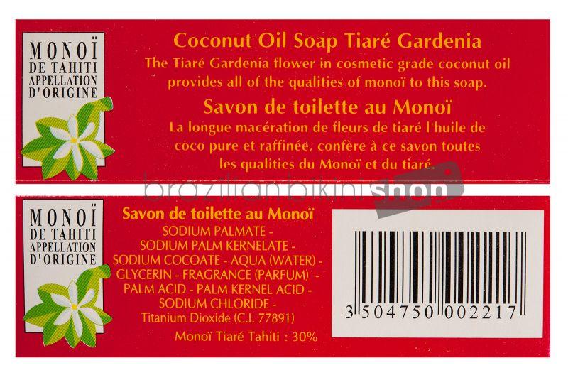 Grönsakstvål med 30% Monoi de Tahiti olja, Tiare extrakt - TIKI SAVON TIARE TAHITI TIARE 130g